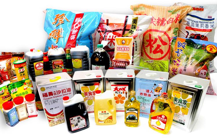 東昇米糧大宗物資產品匯集