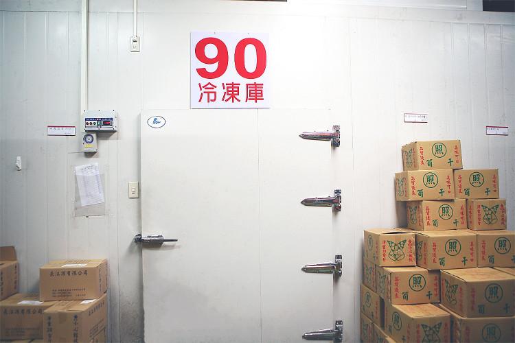 東昇米糧冷凍設備