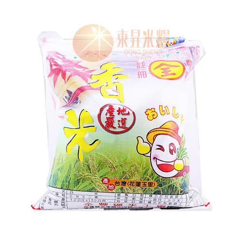 米類-白米-香米
