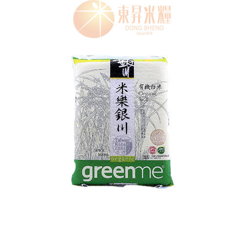 A001-7銀川有機白米