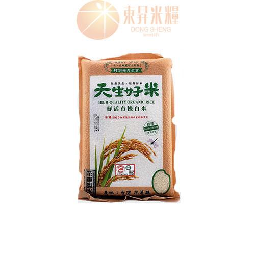 A001-8天生好米有機白米2KG