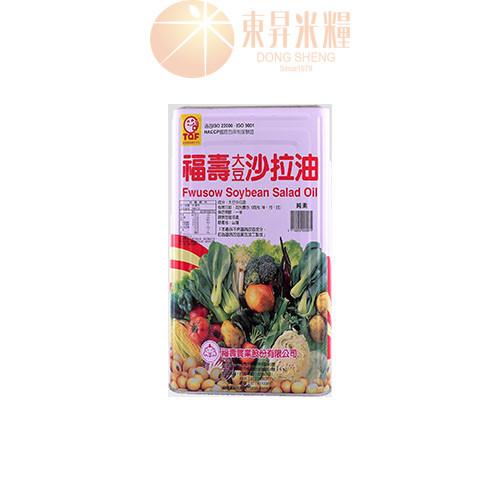 B003福壽沙拉油18L